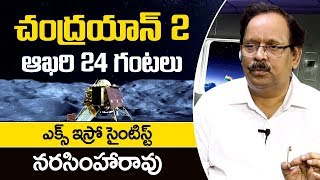 Chandrayaan 2: Ex ISRO Scientist Explains about Indias Moon Mission | NASA | VIKRAM LANDER