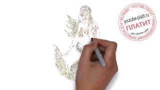 Смотреть как рисовать русалку  Как можно нарисовать русалку за 36 секунд(как нарисовать русалку, как нарисовать русалку поэтапно, как нарисовать русалку карандашом, как нарисовать..., 2014-07-30T06:51:57.000Z)