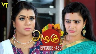 Azhagu - Tamil Serial | அழகு | Episode 439 | Sun TV Serials | 30 April 2019 | Revathy | VisionTime