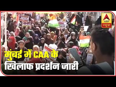 Mumbai: Want Freedom From Unemployment & Sinking GDP, Says Protester | ABP News