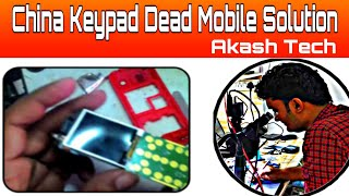 China  dead mobile solution solutions in hindi 2016, how to repaire mobile when is dead.