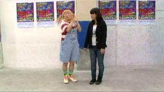 http://ing.laff.jp/ 年末若手大型イベント【ing! to2012 ~iNFINIT...