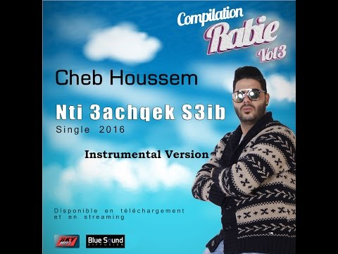 Cheb Houssem Nti 3achqek S3ib 'Instrumental Version' Karaoké