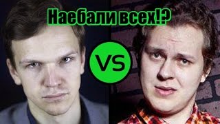 Вся правда о нашумевшем версусе!ЛАРИН vs ХОВАНСКИЙ