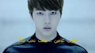BTS N.O Tunisian Parody (هوا باش نوريوك)