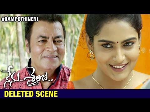Nenu Sailaja Telugu Movie Deleted Scene 4 | Ram | Keerthi Suresh | Sreemukhi | DSP