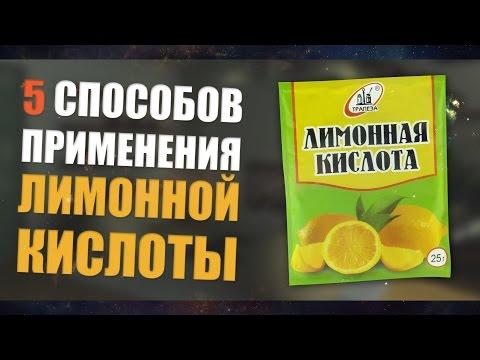 Как похудеть с помощью лимонной кислоты
