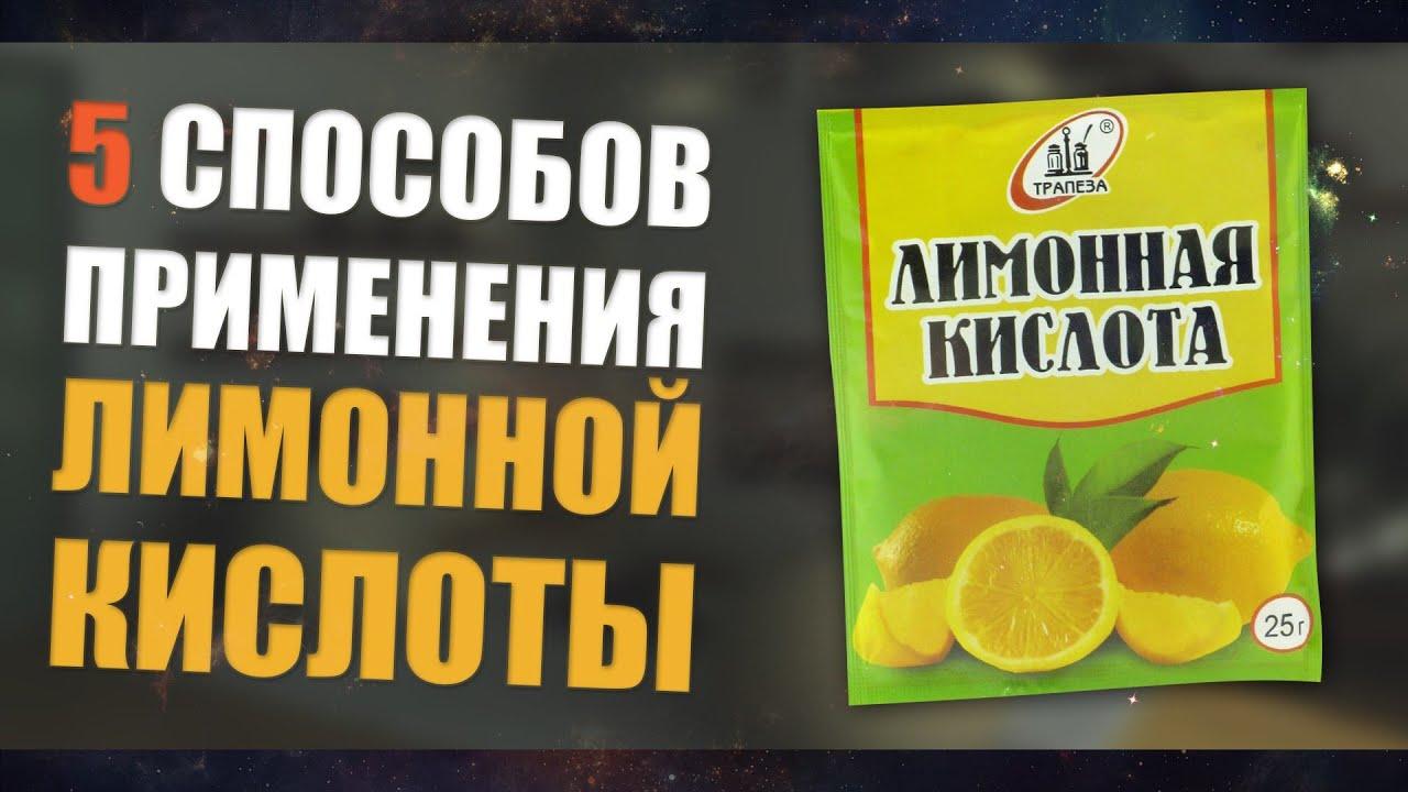 Лимонная кислота// Бомбочки для ванной// Мыловарение - YouTube