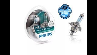 Philips X-Treme Vision H4