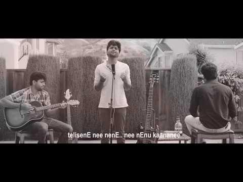 The Breakup Song || Arjun Reddy || Raw Guitar Cover