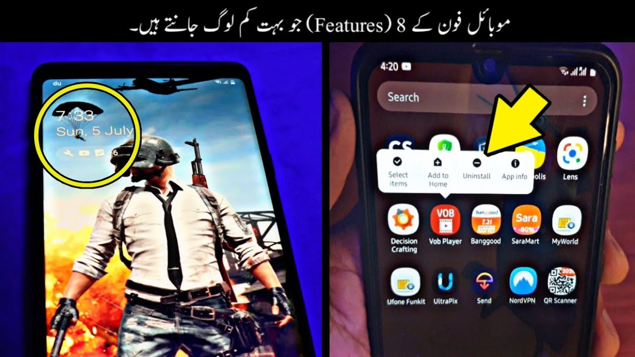 8 Mobile Features Very Few People Know | موبائل کے راز جو بہت کم لوگ جانتے ہیں | Haider Tv