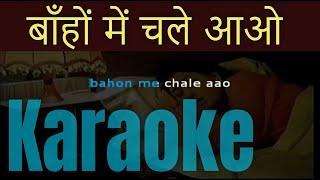 Bahon Mein Chale Aao - Karaoke with Lyrics - English & Hindi