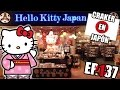 HELLO KITTY JAPAN STORE TOKYO | Craker en Japón