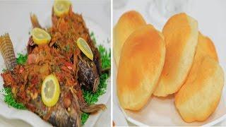 سمك في الفرن - ارز صيادية - خبز بوري - كريم كراميل | على قد الإيد حلقة كاملة