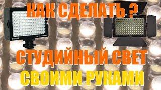 Светодиодная подсветка: как сделать самому, блок питания, фото и видео-уроки, цена