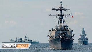 Sea Breeze-2019. Как на масштабные учения Украина-НАТО отреагировала Россия. Факти тижня, 14.07
