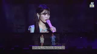 Gambar cover [Concert Short Clip of IU TV] Palette(Feat.G-DRAGON)&Talk(@Tour 'Palette' in Seoul)