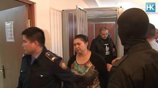Обвиняемую по делу об убийстве Рашиды Сандыбаевой Зауреш Изалдину осудили на 25 лет