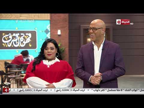 قهوة أشرف - لقاء مع فاطمة عبد العزيز صاحبة مشروع عربة كنافة على الفحم
