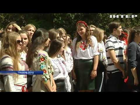 Подробности: День вишиванки спричинив скандал у Чернівцях