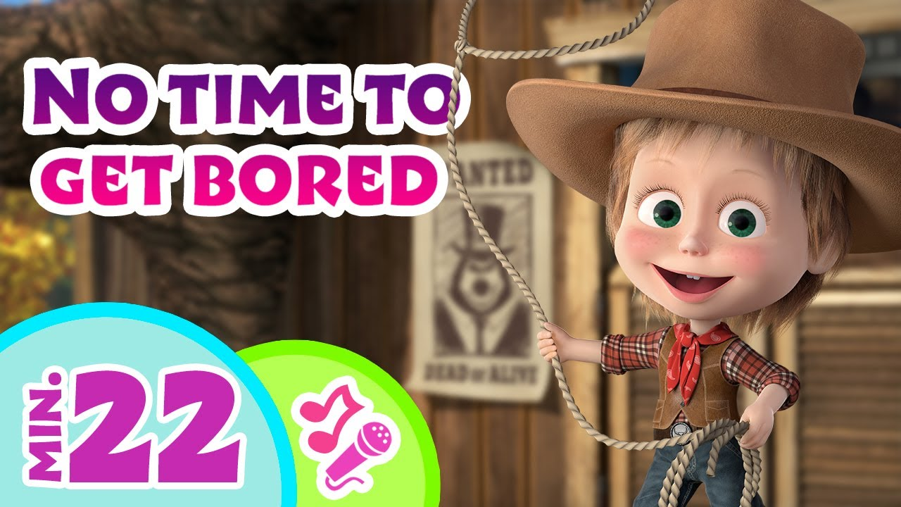 TaDaBoom English 🤩🍭 No time to get bored 🍭🤩 Karaoke collection for kids 🎵🎤 Masha and the Bear songs