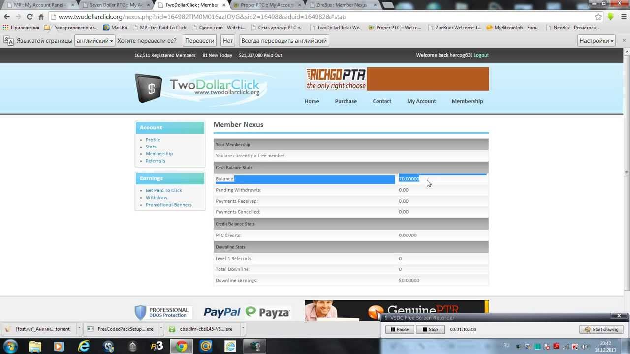 Работа в интернете 100 долларов в месяц как заработать выкладывая файлы