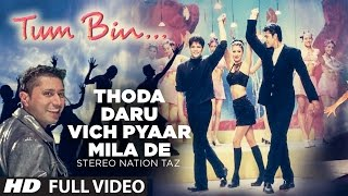 """Thoda Daru Vich Pyaar Mila De"" (Full Song) 