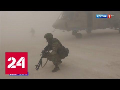 Российские военные взяли