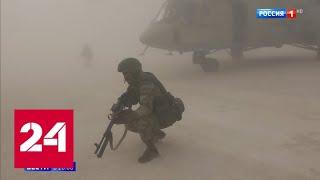 Российские военные взяли под контроль военный аэродром США в Сирии - Россия 24