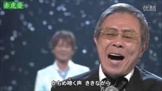 北山たけし  北島三郞    風雪ながれ旅   2012 高清