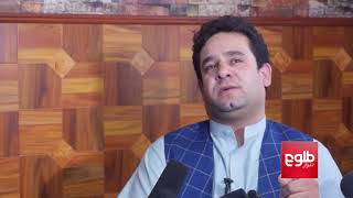Noor's Office Rejects Claims Of Involvement In Mohmand's Arrest