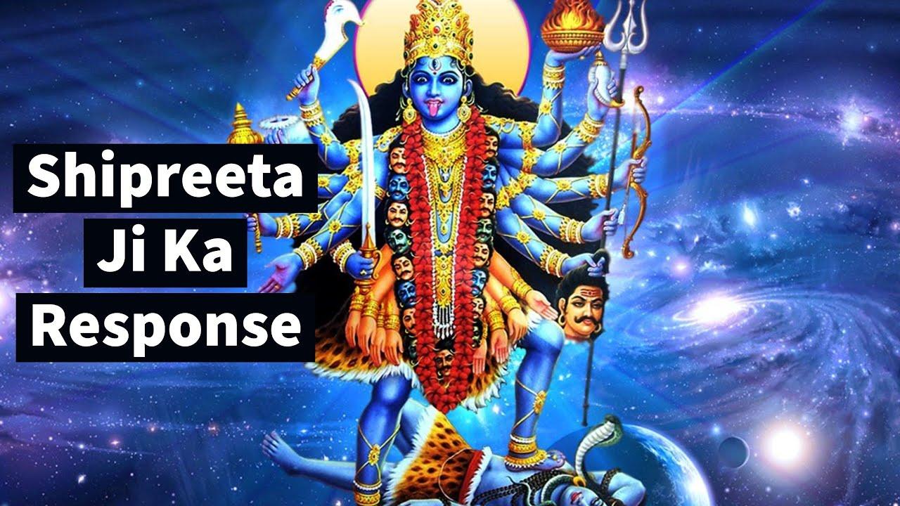Shipreeta Gee Ka Kali Ma Par Response