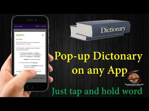 #DA20 [Hindi] Dictionary - Fastest Way To Find Meaning Or Search On Web Of WORD