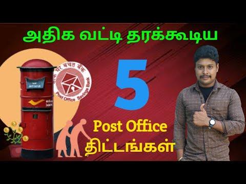 Top 5 high interest deposit scheme in post office   Post office Savings schemes   Star Online