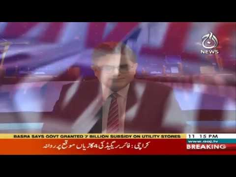 Pakistan Economy Watch With Imran Sultan - Tuesday 21st January 2020