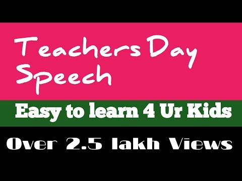 teachers day spech
