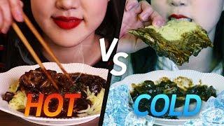 뜨거운 아이스크림 vs 차가운 짜장면? 뜨거운 vs 찬 음식 먹방 HOT vs COLD Food Mukbang [FoodEat]