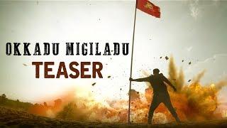 Telugutimes.net OFFICIAL TEASER- OKKADU MIGILADU