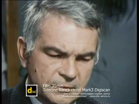 Оцифровка видео в Москве - Евровидео