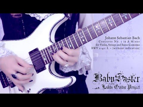 《J. S. Bach》-「Violin Concerto No. 1 in A Minor BWV 1041: I. ー」performed by † BabySaster