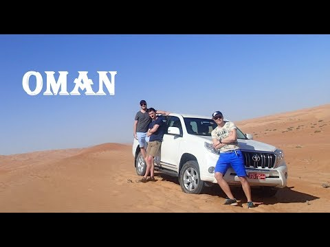 Oman | Travel Video