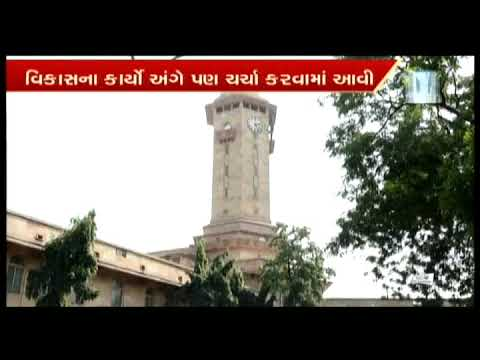Sindicat meeting held in Gujarat university at Ahmedabad | Vtv News