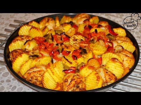 Hähnchen Unterkeule mit Kartoffeln | Ahmet Kocht | kochen | Folge 333