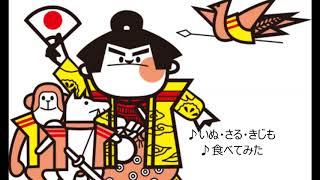 谷田のきびだんご thumbnail