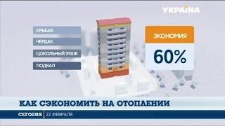 видео В НБУ придумали как сэкономить на выпуске гривне