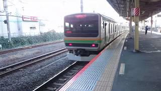 JR東海道線藤沢駅のATOS自動放送が黄色い点字ブロック~になりました。大船駅より先にもナンバリングがあるのに接近放送で英語が流れるのは大...