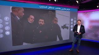 فيلم مغربي يلصق الدعارة بمدينة الحاجب ويثير ضجة