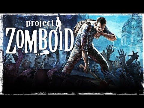 Смотреть прохождение игры Project Zomboid. Стрим #2 с Asgard'ом и подписчиками!