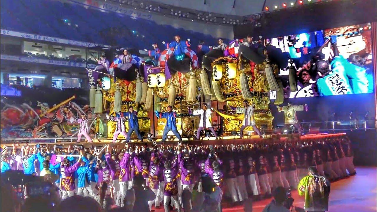 2020 新居浜 太鼓 祭り