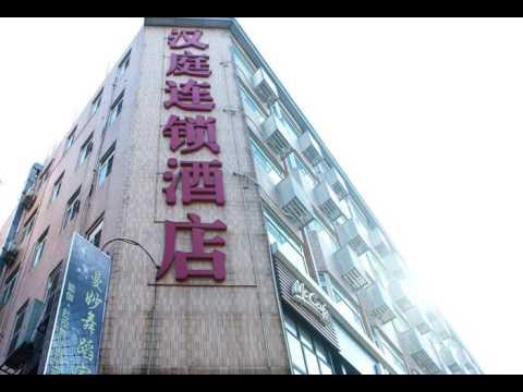 Hanting Express Guangzhou Sanyuanli Branch - Guangzhou - China